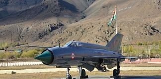 MiG 21 Bison aircraft | Commons