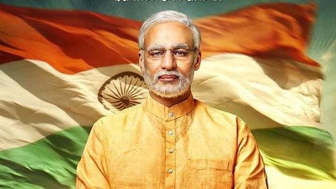 Poster of the film PM Narendra Modi