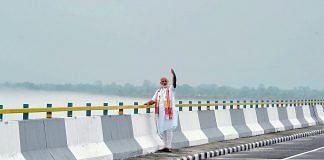 File photo of Narendra Modi at the Dhola Sadia Bridge, across River Brahmaputra, in Assam | PIB
