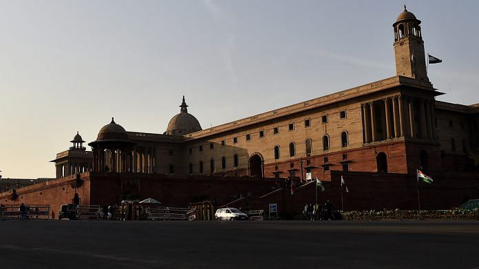 File image of North Block in New Delhi, which houses the Ministry of Home Affairs | Photo: Bloomberg