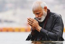 File photo of PM Modi taking a dip at the Sangam in Prayagraj during the Kumbh Mela | narendramodi/Instagram