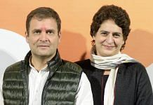 File photo of Rahul Gandhi and Priyanka Gandhi | PTI