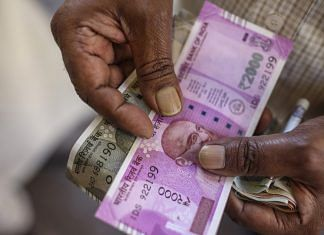 Rupee (Representational image) | Dhiraj Singh | Bloomberg File photo