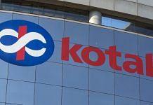 Kotak Mahindra Bank Ltd. logo is displayed at the company's head office at the Bandra Kurla Complex in Mumbai