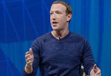 Mark Zuckerberg, chief executive officer and founder of Facebook Inc., speaks during the Viva Technology conference in Paris, France