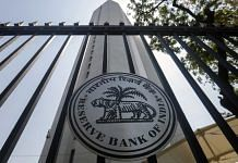 The Reserve Bank of India (RBI) logo is displayed on a gate at the central bank's headquarters in Mumbai, India