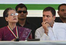 Congress President Rahul Gandhi and senior party leader Sonia Gandhi