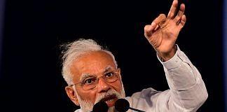 File photo of PM Narendra Modi