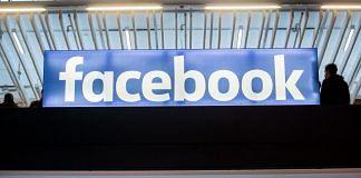 A Facebook Inc. logo