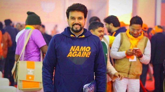 File photo of Anurag Thakur | @ianuragthakur/Twitter