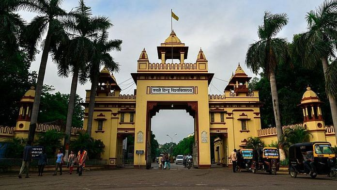 Banaras Hindu University | Commons