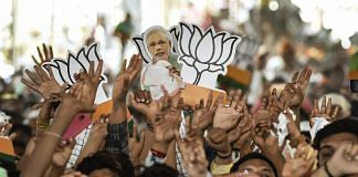 BJP party supporters at a rally (Representational image)