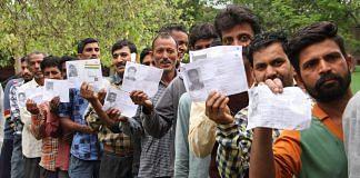 Voting in Jammu and Kahmir