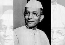 Morarji Desai | Wikipedia