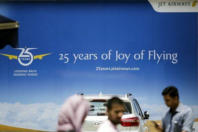 Jet Airways India headquarters in Mumbai