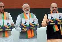 Rajnath Singh, PM Modi and Amit Shah launching the BJP manifesto | ANI