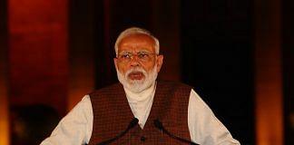 PM Narendra Modi | ANI