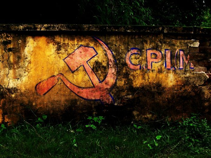 Logo of the Communist Party of India (Marxist) | Sourav Das | Flickr.com