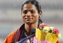 Dutee Chand | Commons