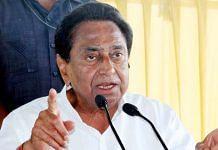 Former Madhya Pradesh CM Kamal Nath | ANI
