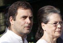Rahul Gandhi and Sonia Gandhi | Photo: Praveen Jain | ThePrint