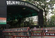 Delhi Police Headquarters near ITO (representational image) | Photo: Manisha Mondal | ThePrint