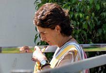 Priyanka Gandhi at CWC