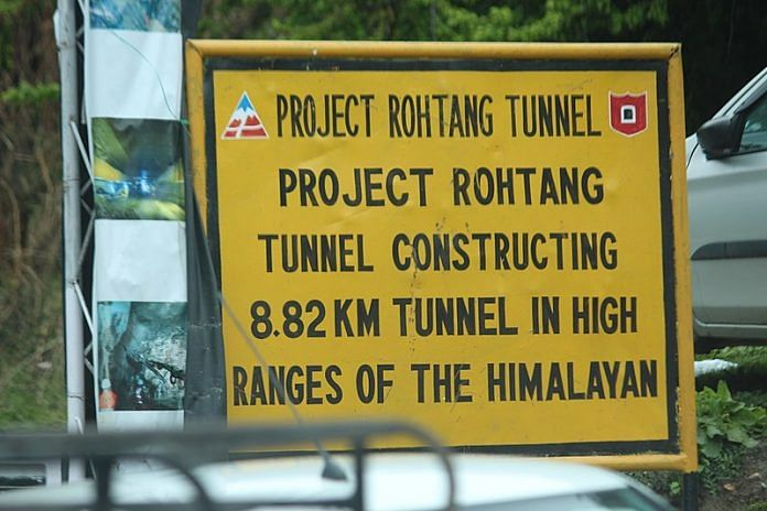 Description board of project Rohtang Tunnel at Solang, Himachal Pradesh. | Commons