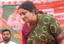 A file photo of Union Minister Smriti Irani | Photo: Manisha Mondal | ThePrint
