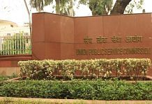 The Union Public Service Commission (UPSC) headquarters in New Delhi   Photo: Manisha Mondal   ThePrint