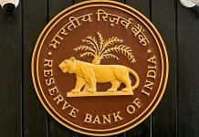 RBI logo | ANI Photos