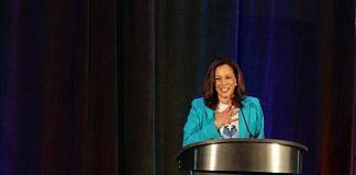 File photo of US Senator Kamala Harris | Facebook
