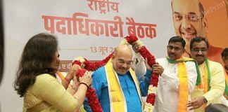 Amit Shah at the meeting of BJP's national office bearers with state leaders