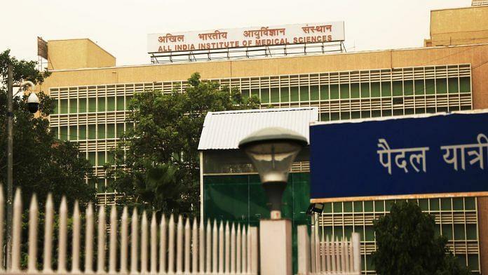 AIIMS building in New Delhi