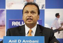 Anil Ambani (File photo) | Photographer: Kuni Takahashi | Bloomberg