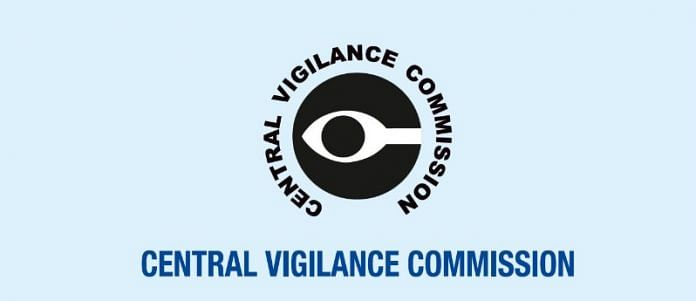 The Central Vigilance Commission logo. | @CVCIndia | Twitter