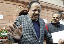 File photo of Union Health Minister Harsh Vardhan at Parliament House | Photo: Praveen Jain | ThePrint