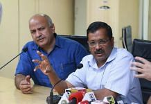 Manish Sisodia and Arvind Kejriwal during the press conference today