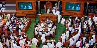 A session of the Lok Sabha in progress. | PTI File Photo