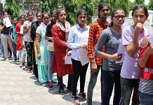 File image of students queuing up for an exam   Representational image   ANI
