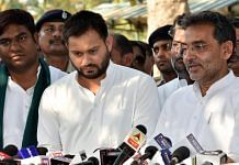 RJD leader of opposition Tejashwi Yadav (L) with RLSP chief Upendra Kushwaha (R) | ANI Photos