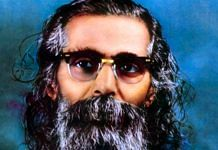 File photo of MS Golwalkar | Commons