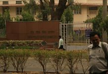 Headquarters of Union Public Service Commission in New Delhi | Manisha Mondal | ThePrint File photo