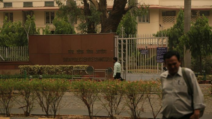 Headquarters of Union Public Service Commission in New Delhi | Manisha Mondal | ThePrint File photo