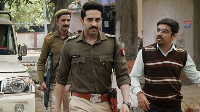 A film still from Article 15 | YouTube