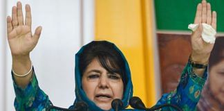 File photo of former Jammu and Kashmir Chief Minister Mehbooba Mufti | PTI