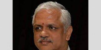 B. L. Santhosh