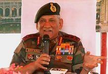 Bipin Rawat