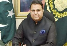 File photo of Fawad Chaudhry | @fawadchaudhry | Twitter