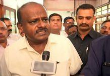 File photo of H D Kumaraswamy | ANI